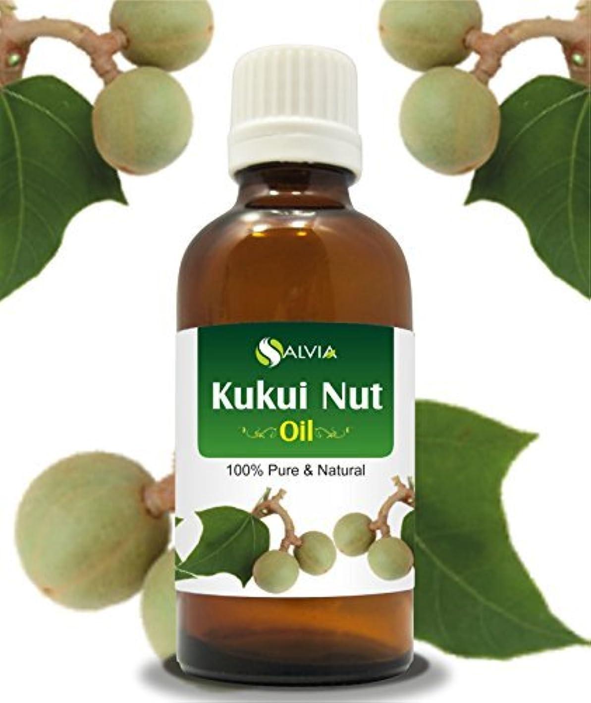 バッチあまりにも全国KUKUI NUT OIL 100% NATURAL PURE UNDILUTED UNCUT CARRIER OILS 15ml by SALVIA
