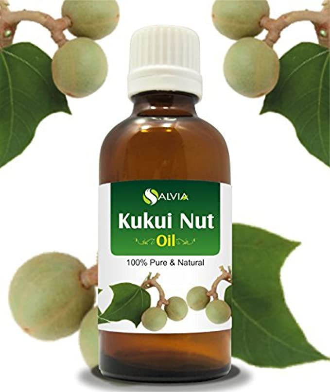 KUKUI NUT OIL 100% NATURAL PURE UNDILUTED UNCUT CARRIER OILS 15ml by SALVIA