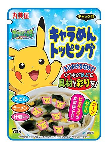 丸美屋食品工業 ポケモン キャラめんトッピング 14g ×10袋