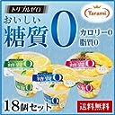 【Amazon限定】たらみ トリプルゼロ おいしい糖質0 3種類 × 各6個(計18個)セット(グレープフルーツ レモン パイン)