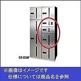 田島メタルワーク マルチボックス MULTIBOX GX-D4WN 下段タイプ 小型荷物用/中型荷物用(捺印装置付) ステンレス 【集合住宅用宅配ボックス】