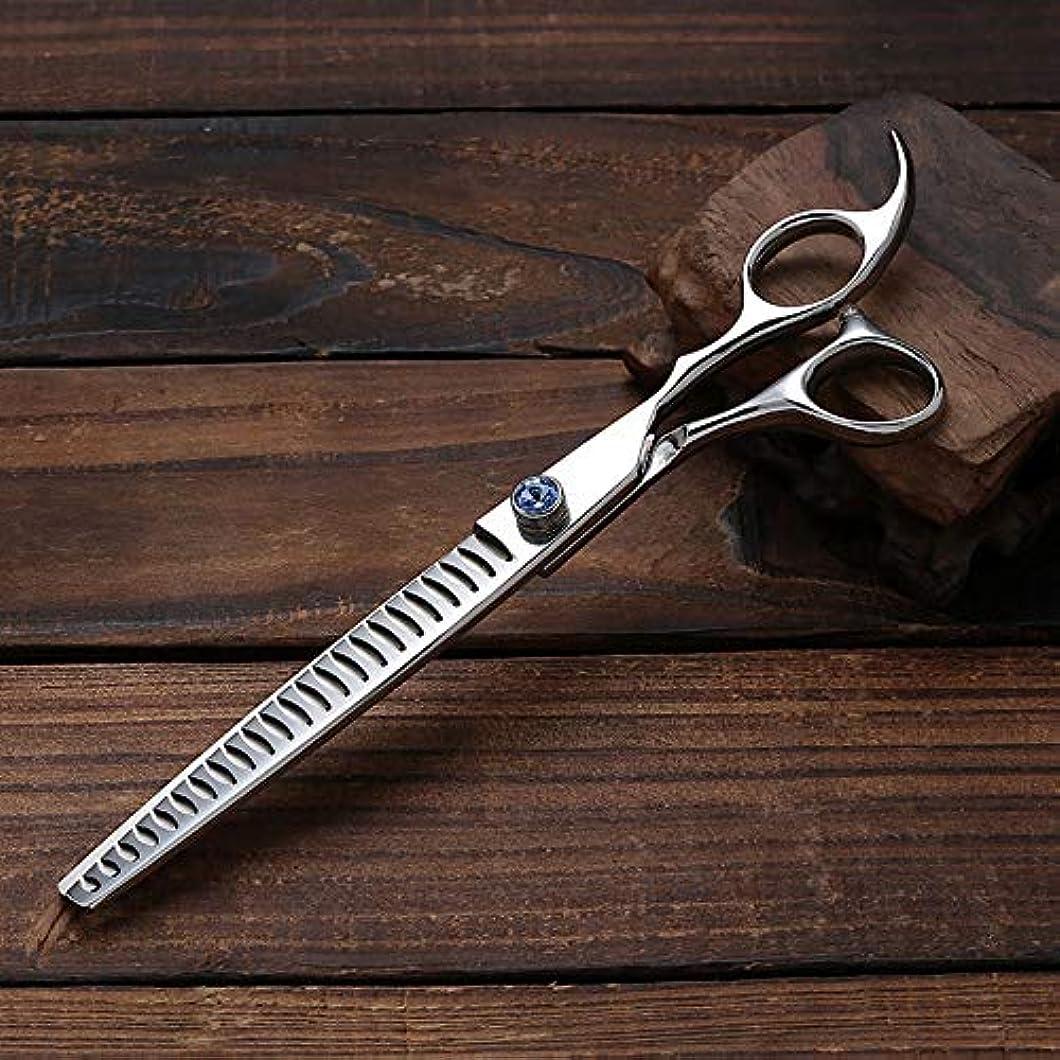 体操選手指令主観的理髪用はさみ 8.0インチのペット歯の切口の魚骨はさみ美容はさみの毛の切断はさみステンレス理髪はさみ (色 : ゴールド)