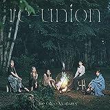 【Amazon.co.jp限定】re-union (初回生産限定盤A) (メガジャケ付)