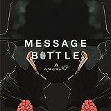 メッセージボトル