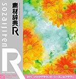 素材辞典[R(アール)] 011 バックグラウンド・シーズン&フラワー