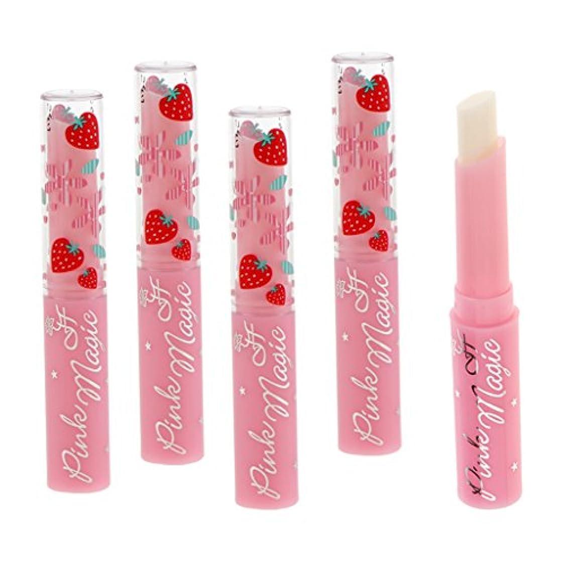 唇でる報奨金CUTICATE 保湿口紅を変える5Pcかわいいいちご風味のリップクリーム色
