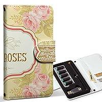 スマコレ ploom TECH プルームテック 専用 レザーケース 手帳型 タバコ ケース カバー 合皮 ケース カバー 収納 プルームケース デザイン 革 フラワー 花 フラワー 薔薇 005416