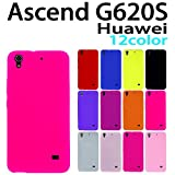 G620S ASCEND Huawei 用 オリジナル シリコンケース (全12色) ピンク [ Ascend アセンド G620S HUAWEI ケース カバー G620S G620S ]