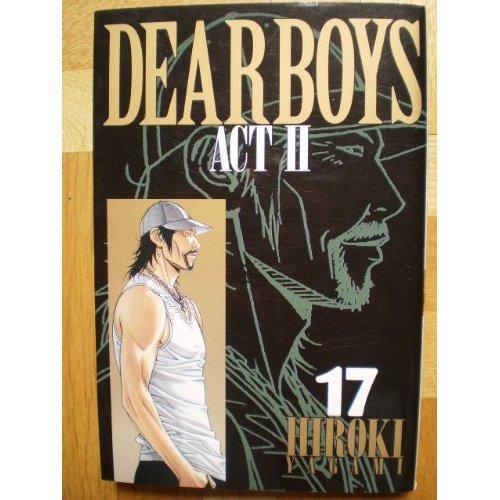 DEAR BOYS ACT2 (17) (月刊マガジンコミックス)の詳細を見る