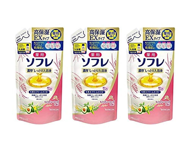 サイクロプスアナログ折薬用ソフレ 濃厚しっとり入浴液 モイスチャーローズの香り つめかえ用400ml × 3個セット