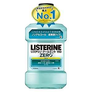 [医薬部外品] 薬用 リステリン マウスウォッシュ クールミント ゼロ 1000mL ノンアルコールタイプ