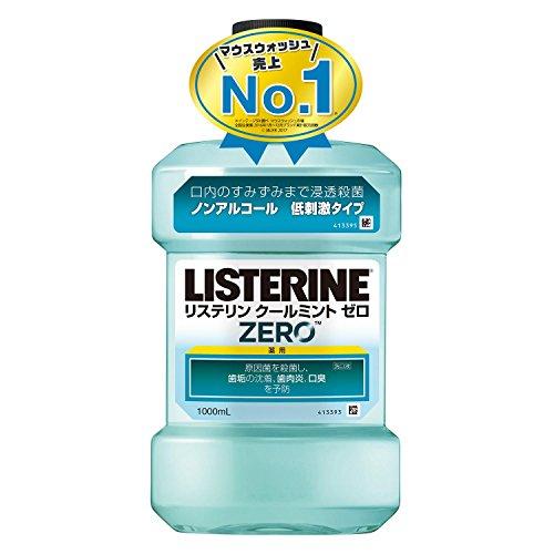 薬用リステリン クールミント ゼロ 1000ml