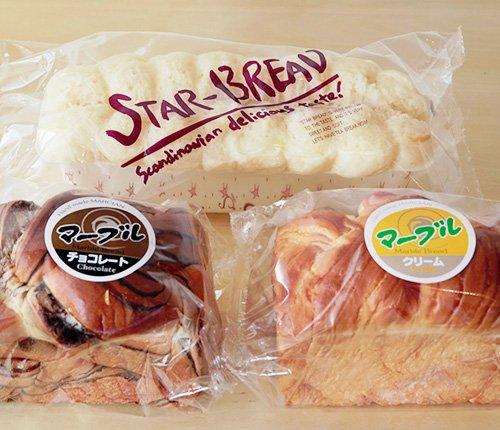 手作りパン詰め合わせ 3点セット(スターブレッド:チーズ×1、マーブル:チョコ×1、マーブル:クリーム×1) マルシャン