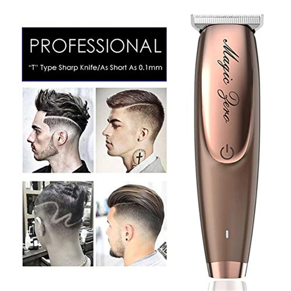 寄付野望とティームバリカン、プロフェッショナル電気充電式ヘアトリマー髭剃り用男性理髪師ヘアカットシェービングマシン防水
