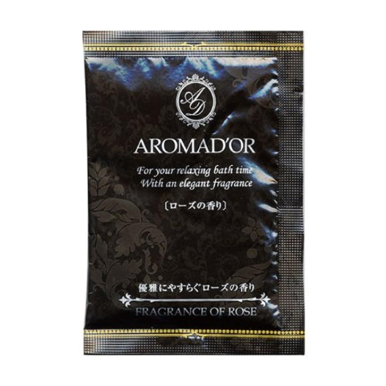 小間最小火山学者アロマドール入浴剤 フレグランスローズの香り 200包