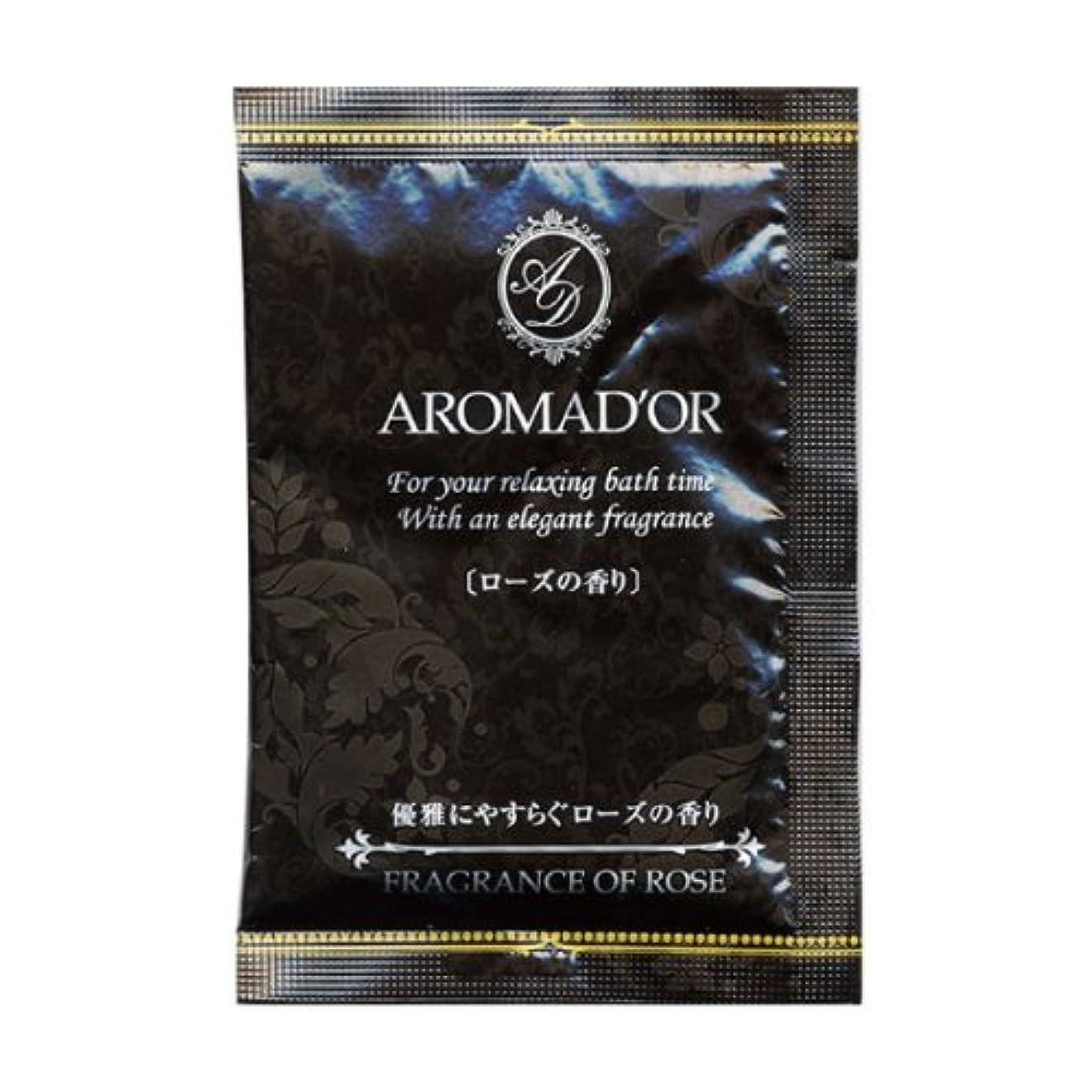 新着サーバント使い込むアロマドール入浴剤 フレグランスローズの香り 200包