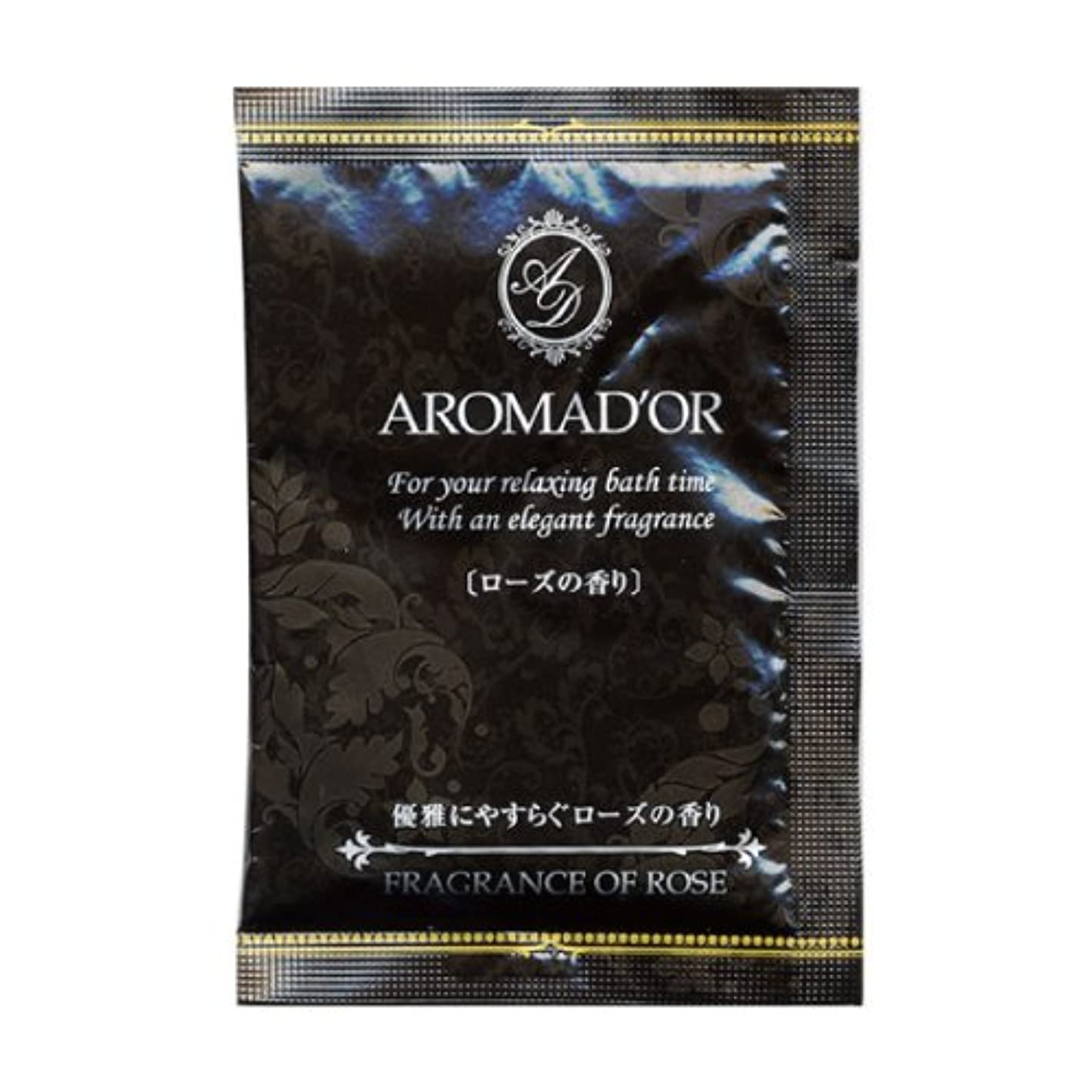 場所怠感紀元前アロマドール入浴剤 フレグランスローズの香り 200包