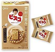 江崎グリコ ビスコ素材の恵み(大豆) みるく&きな粉 24枚