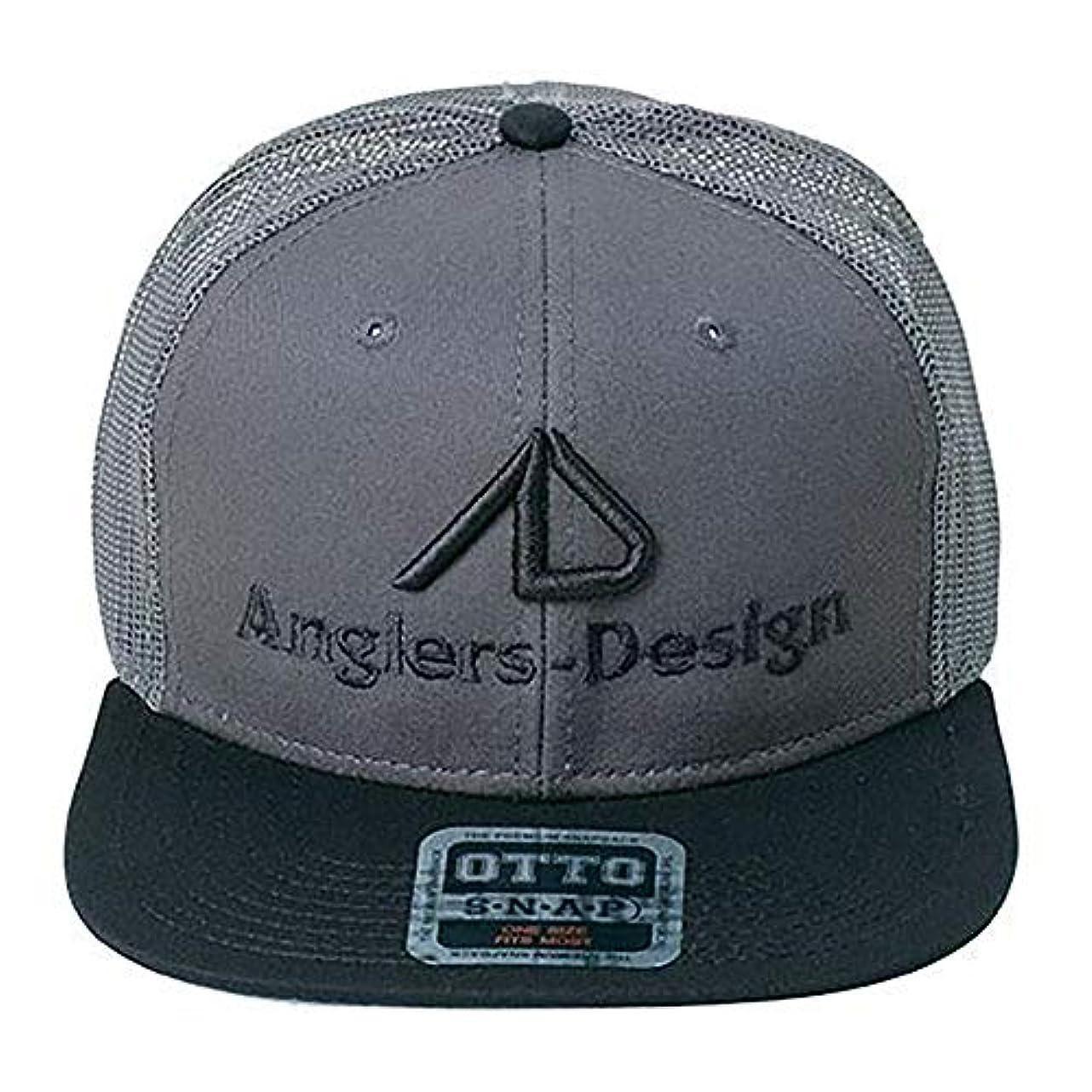 会うくまスロベニアアングラーズデザイン(Anglers Design) ADC-16 フラットバイザーメッシュキャップ ブラックグレー ADC-16 ブラックグレー