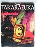 THE TAKARAZUKA アサヒグラフ別冊 1994年 9月 25日発行 宝塚歌劇80周年記念