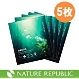 NATURE REPUBLIC(ネイチャーリパブリック) Aqua Collagen アクアコラーゲンソリューション マリン ハイドロ ゲル マスク 5枚セット[海外直送品]