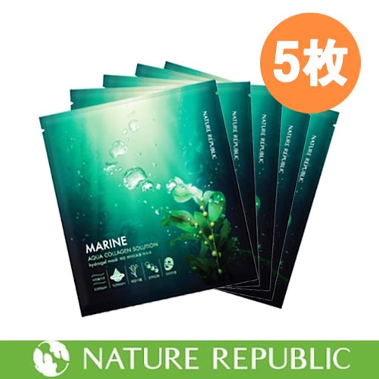 実行はぁさようならNATURE REPUBLIC(ネイチャーリパブリック) Aqua Collagen アクアコラーゲンソリューション マリン ハイドロ ゲル マスク 5枚セット[海外直送品]