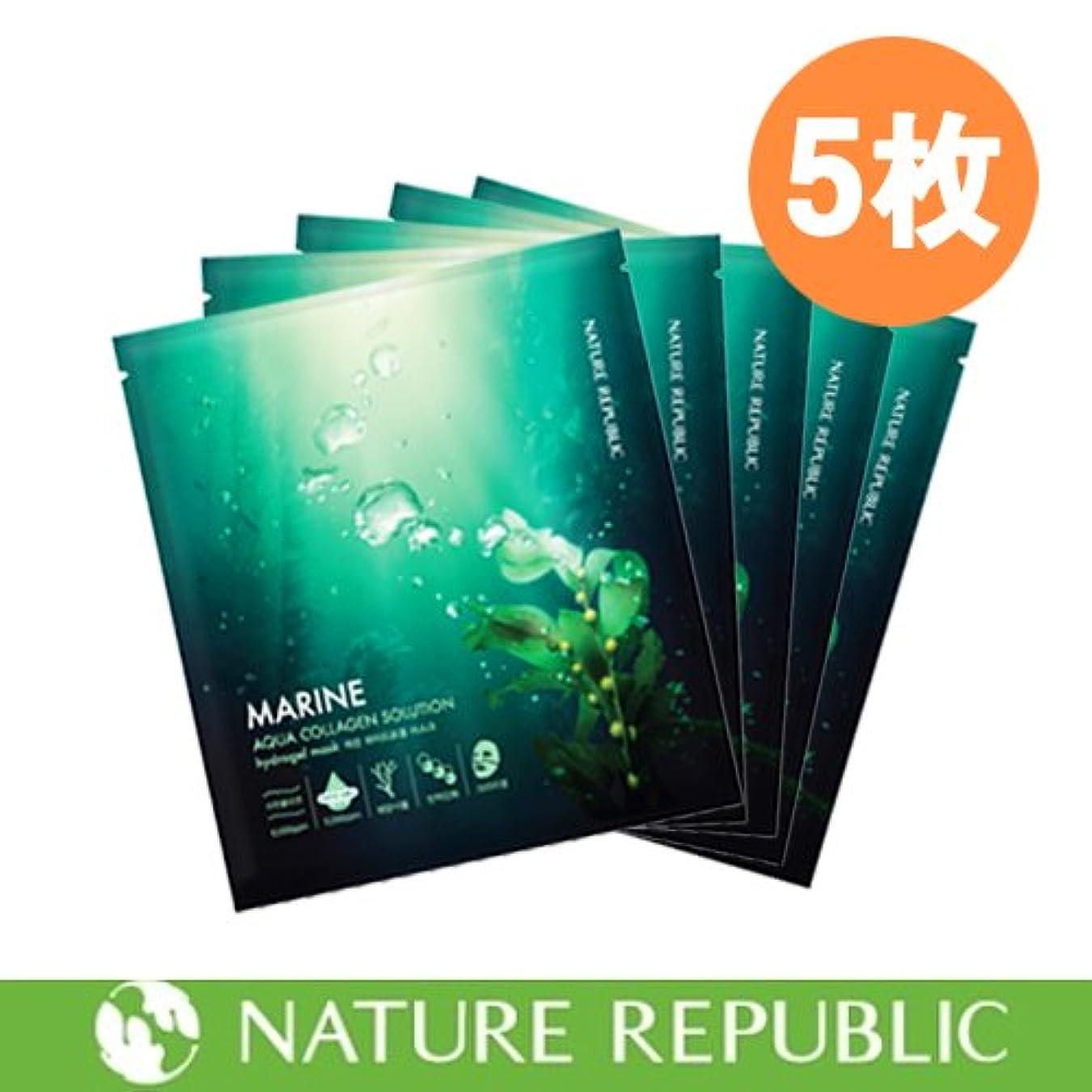 報酬差し引く感覚NATURE REPUBLIC(ネイチャーリパブリック) Aqua Collagen アクアコラーゲンソリューション マリン ハイドロ ゲル マスク 5枚セット[海外直送品]