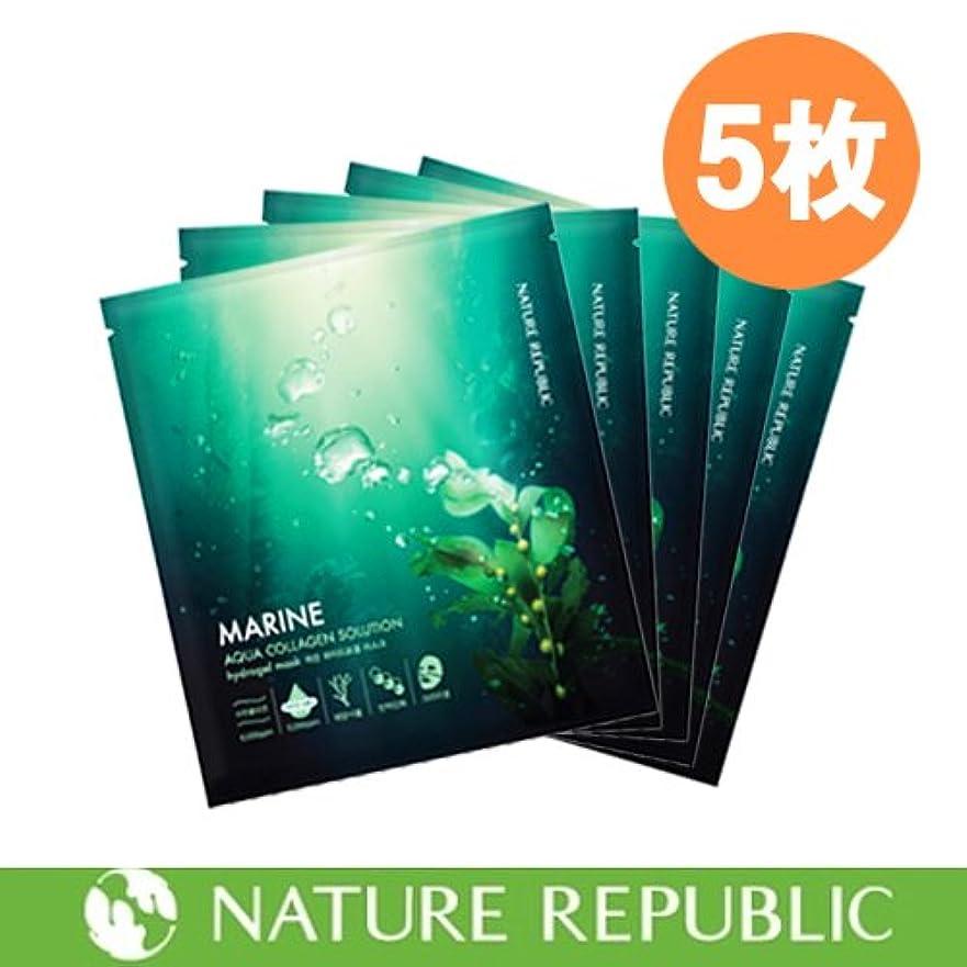 エンディング明らかルーフNATURE REPUBLIC(ネイチャーリパブリック) Aqua Collagen アクアコラーゲンソリューション マリン ハイドロ ゲル マスク 5枚セット[海外直送品]
