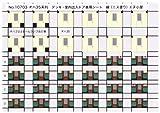 エヌ小屋 Nゲージ 10703 デッキ・室内ドア KATO オハ35系列用 (ニス塗り・緑...