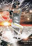 2019 BBMベースボールカード CS05 中村 晃 福岡ソフトバンクホークス (レギュラーカード/CROSS SUNRISE) 1stバージョン