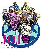 【Amazon.co.jp限定】ジョジョの奇妙な冒険 黄金の風 Vol.1 (1~4話/初回仕様版) (オリジナル手ぬぐい付) [Blu-ray]