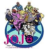 ジョジョの奇妙な冒険 黄金の風 Vol.10 (37~39話 初回仕様版) [Blu-ray]