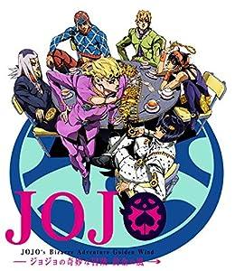 ジョジョの奇妙な冒険 黄金の風 Vol.10 (37~39話/初回仕様版) [Blu-ray]
