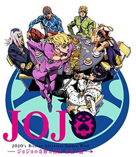【Amazon.co.jp限定】ジョジョの奇妙な冒険 黄金の風 Vol.2 (5~8話/初回仕様版) (オリジナル手ぬぐい付) [Blu-ray]