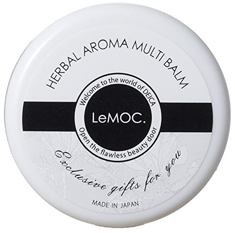 名声社会科トロピカルルモック.(LeMOC.) ハーバルアロマ マルチバーム 15g(全身用保湿バーム)