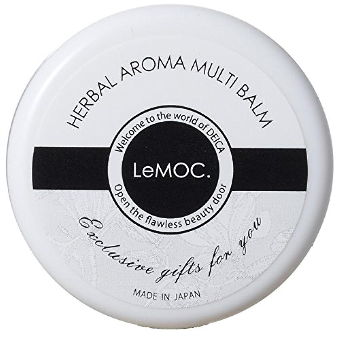 排泄する粘性の適度なルモック.(LeMOC.) ハーバルアロマ マルチバーム 15g(全身用保湿バーム)