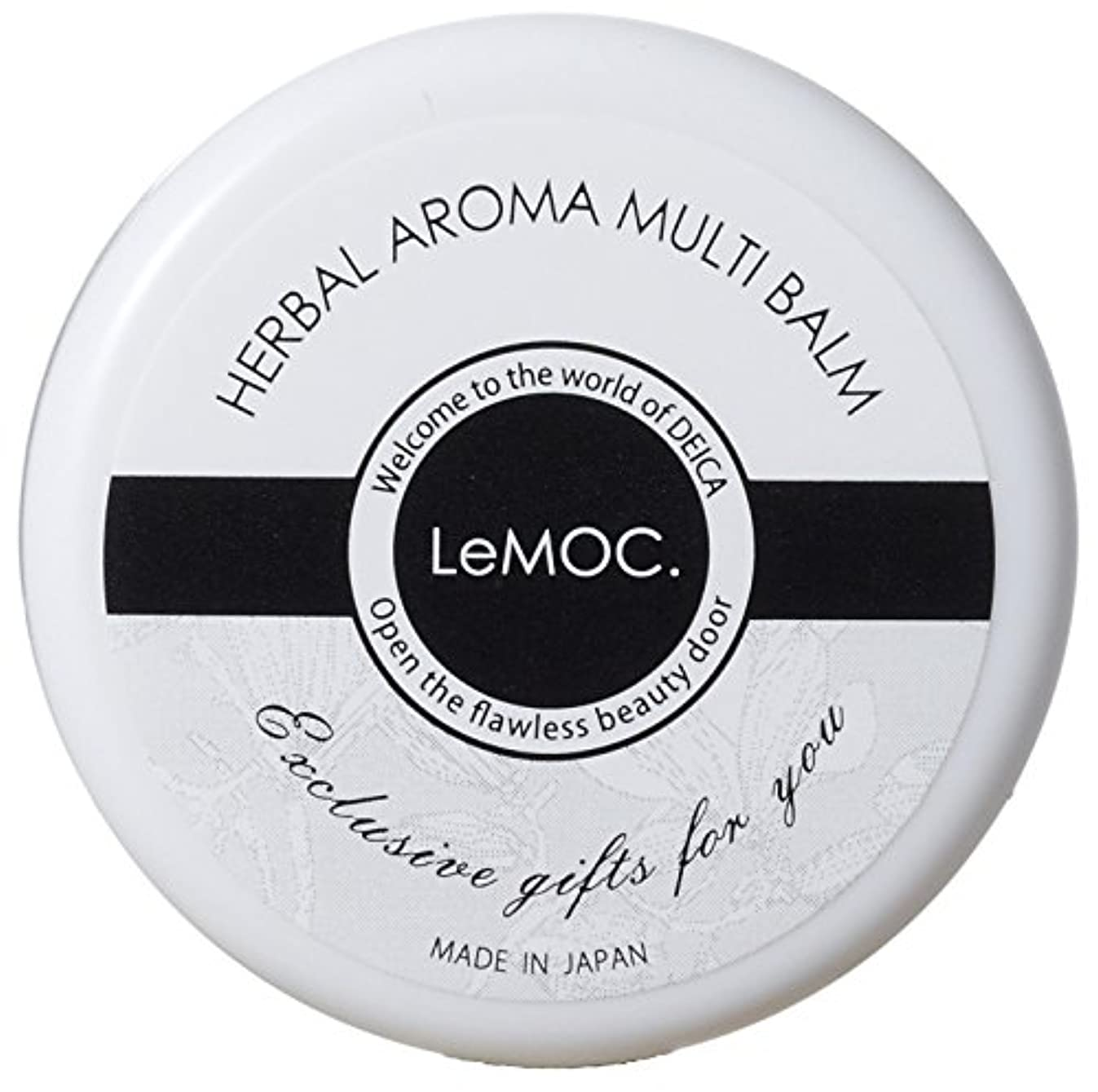 落ち着く利点ヘルパールモック.(LeMOC.) ハーバルアロマ マルチバーム 15g(全身用保湿バーム)