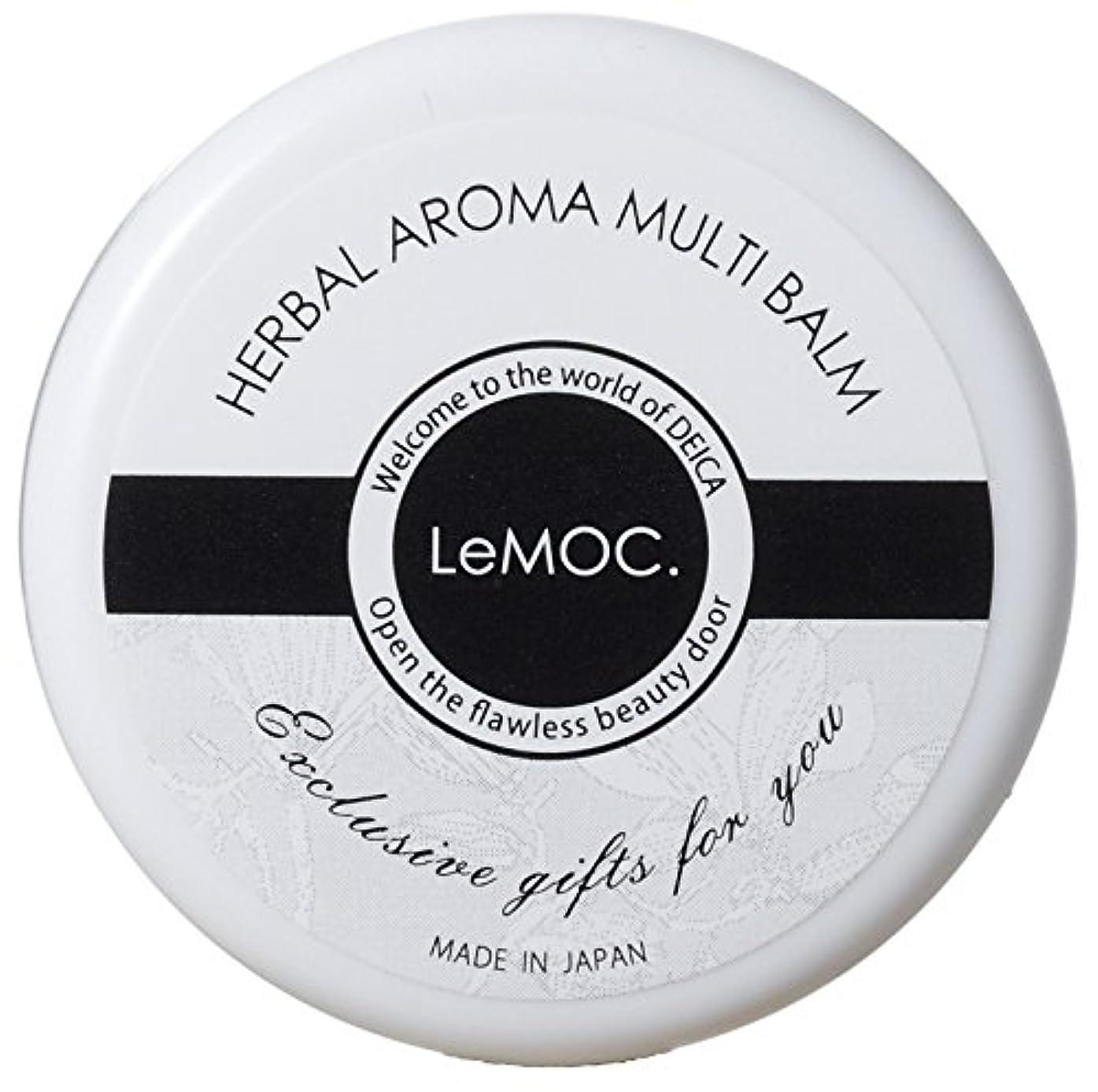気味の悪い瞑想するスペアルモック.(LeMOC.) ハーバルアロマ マルチバーム 15g(全身用保湿バーム)