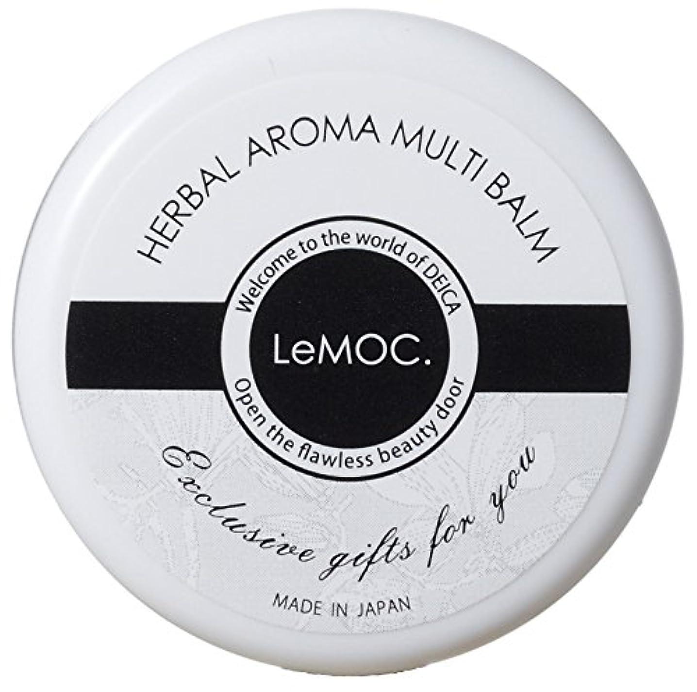 特異なスリーブ頭ルモック.(LeMOC.) ハーバルアロマ マルチバーム 15g(全身用保湿バーム)