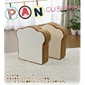 思わず食べたくなるクッション 食パンクッション 厚切りタイプ 2枚セット 日本製 (トースト)