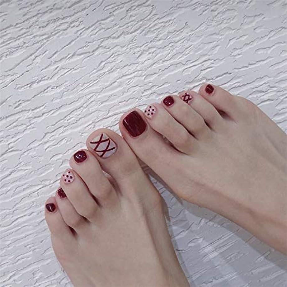 言語シフト悲劇的なネイルチップ 24枚 12別サイズ つや 足の爪 ピンク 短い 四角形 フルカバー 水玉