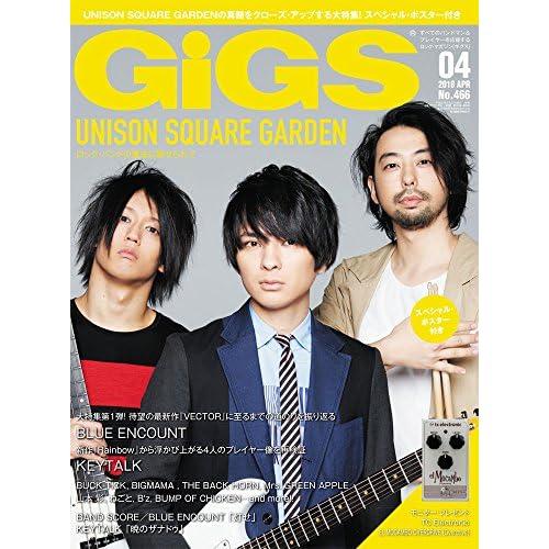 GiGS (ギグス) 2018年 04月号