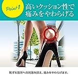 【Amazon.co.jp限定】BAND-AID(バンドエイド) キズパワーパッド 靴ずれ用 6枚+ケース付 絆創膏 画像