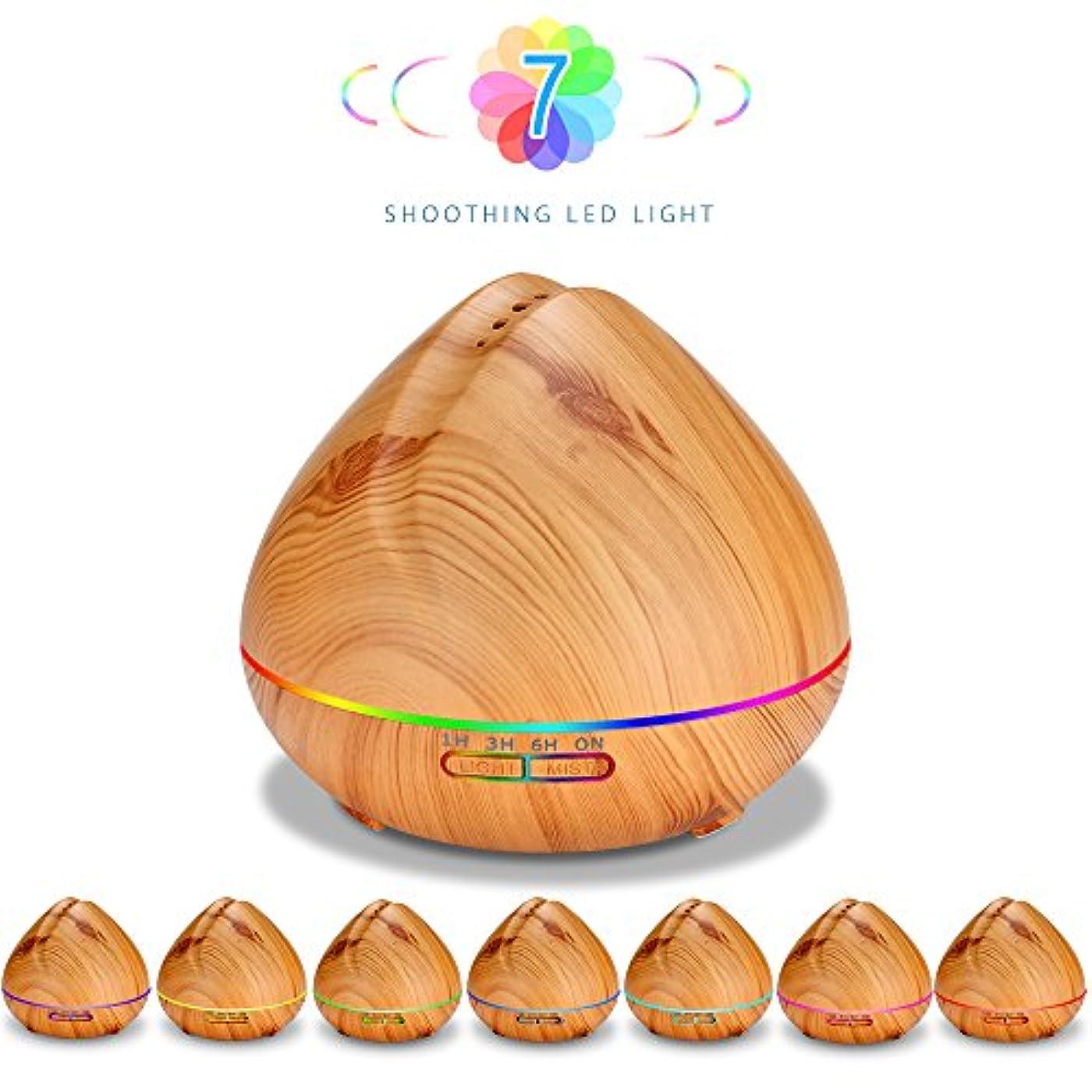 お香たとえ終了するRakuby 空気加湿器 クールミスト 超音波アロマ エッセンシャルオイル ディフューザー ウッドカラー 7色 ledライト用 オフィス ホームベッドルーム リビングルーム スタディヨガスパ - USプラグ