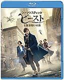 【初回仕様】ファンタスティック・ビーストと魔法使いの旅 ブルーレ...[Blu-ray/ブルーレイ]