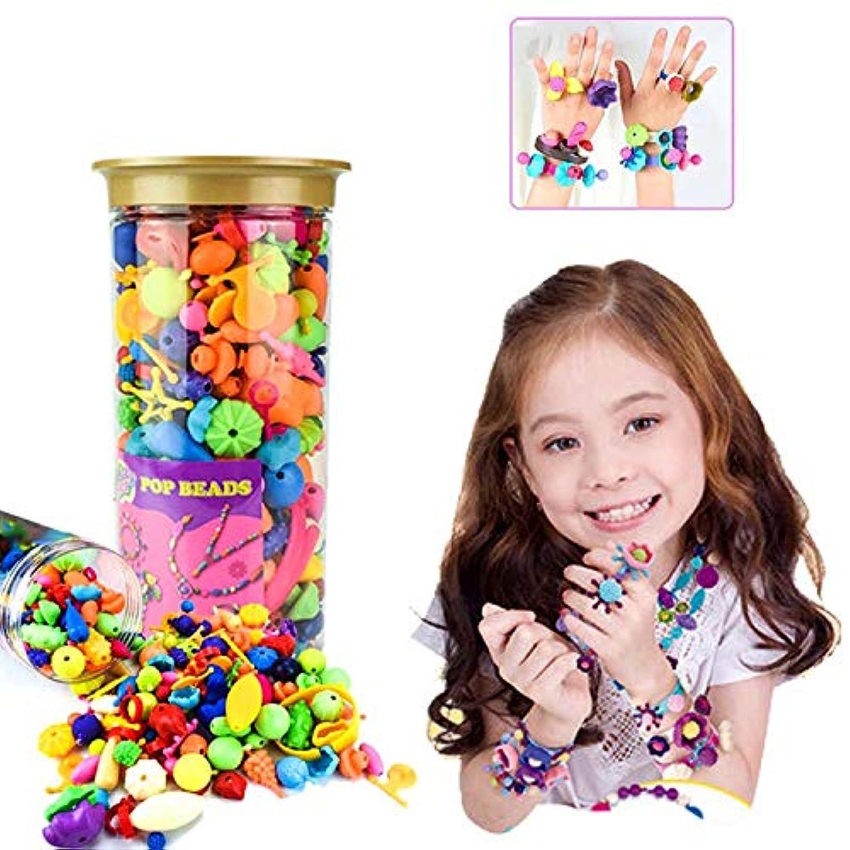 つながるビーズ 女の子 おもちゃ 男の子 3歳 4歳 5歳 アクセサリーキット ハニーアートビーズ 針と糸を使わない 知育玩具 指輪 子供のプレゼント ランキング (専用お片付けBOX付属、約320ピース)