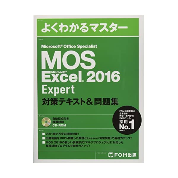 Microsoft Office Special...の商品画像