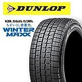 【 4本セット 】 145/80R13 DUNLOP(ダンロップ) WINTER MAXX WM01 スタッドレスタイヤ * 氷に密着!だから止まる。しかも長持ち!