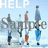 【Amazon.co.jp限定】「HELP」初回盤 CD+DVD(ビジュアルシート付)