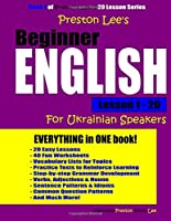 Preston Lee's Beginner English Lesson 1 - 20 for Ukrainian Speakers